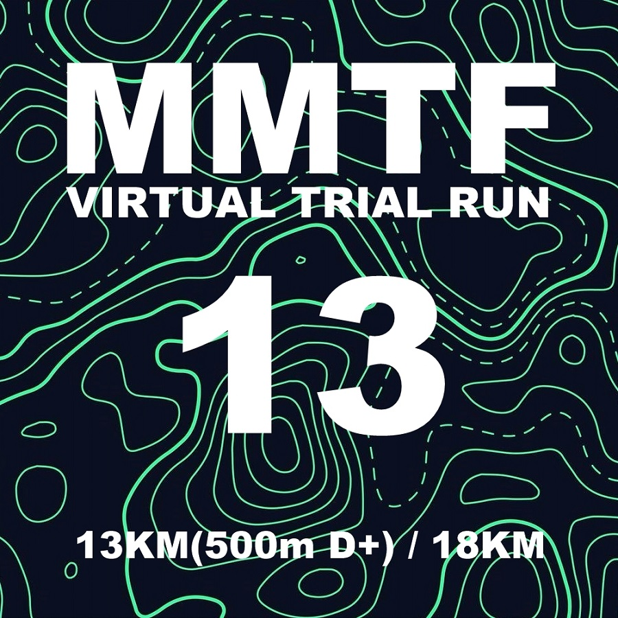 MALAYSIA MOUNTAIN TRAIL FESTIVAL VIRTUAL TRIAL RUN 001