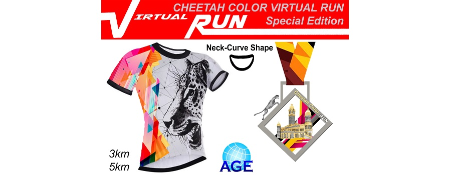 Cheetah Color Virtual Run (Special Edition)