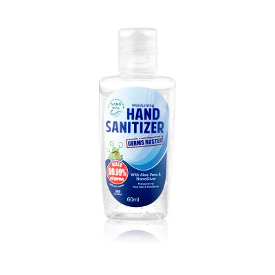 NanoSpray Moisturizing Hand Sanitizer 60ml (7 bottles per pack)