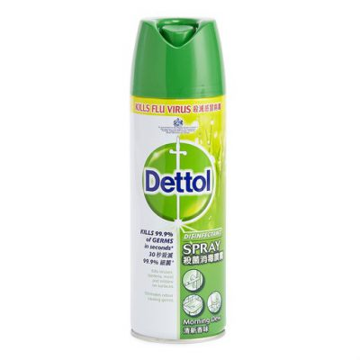Dettol Disinfectant Spray 450ml