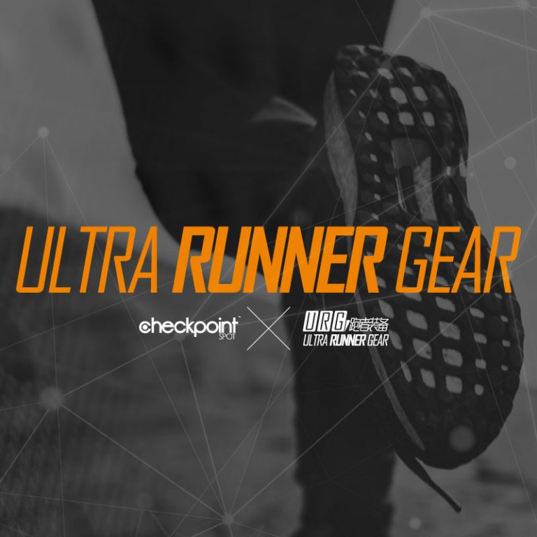 Ultra Runner Gear's online store on CPS shop